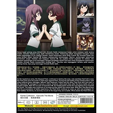 Amazon JAPANESE ANIME DVD KANTAI COLLECTION