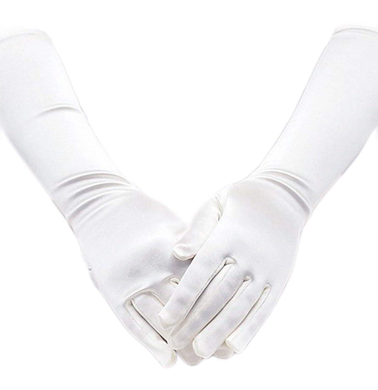 Long black gloves amazon - Amazon Com Satin Long Child Size Girls Formal Gloves 4 7 White Clothing