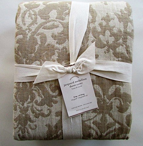 Pottery Barn JACQUARD MEDALLION Duvet Cover King/California King ~Ivory/Flax/Neutral~ (King Covers Duvet Pottery Barn)