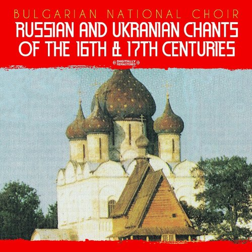 Russian And Ukranian Chants Of The 16th & 17th Centuries (Digitally Remastered)