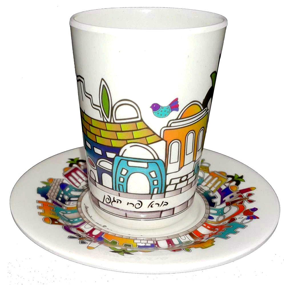 Talisman4U Kiddush Cup with Tray Jerusalem Design Organic Bamboo Fiber Eco Friendly Jewish Shabbat Set Judaica