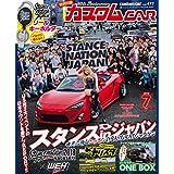 2018年7月号 Stancenation Japan(スタンスネイション)キーホルダー