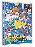 Animation - Wooser's Hand-To-Mouth Life Kakusei Hen [Japan DVD] BCBA-4709