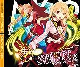 ACQUIRE AKIBAS TRIP for PSP [Japan Import]