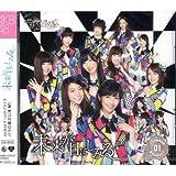 AKB48 TEAM SURPRISE rose ceremony staged 01 try to see the future (CD + DVD) / AKB48 TEAM SURPRISE ba ra ritual performances next 01 mi-ru shi ni ga Head (CD + DVD)