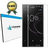 『改善版』AUNEOS Sony Xperia XZ1 Compact フィルム SO-02K フィルム 全面保護 3D熱彎技術 耐衝撃 9H エクスペリア XZ1 コンパクト 強化ガラス (Xperia XZ1 Compact 透明)