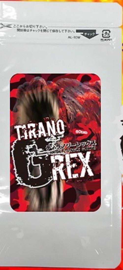 Tirano G-REX ティラノジーレックス 2個セット B01CNOEPTC
