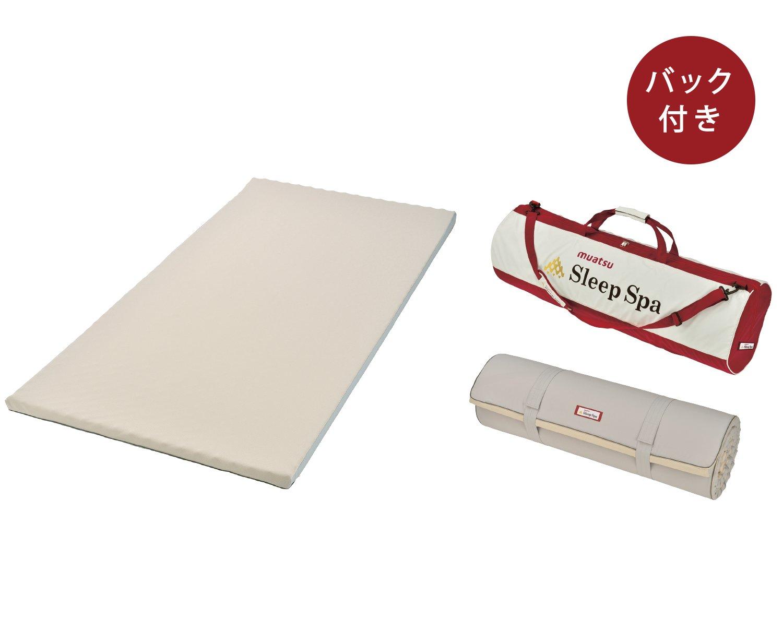 ムアツ スリープ スパ ライト マットレスパッド 軽量 モバイル タイプ シングル サイズ 3.5×97×195cm B00ZPM7JM0