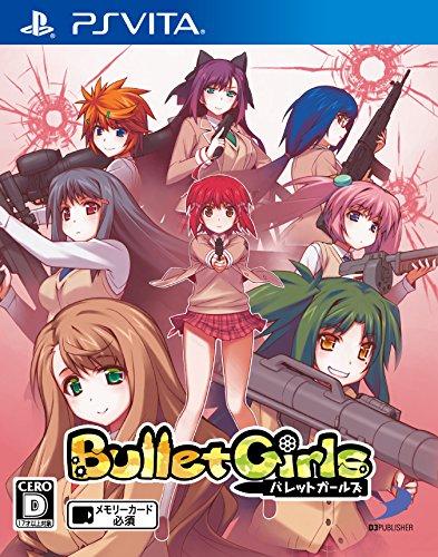 Bullet-Girls-Psvita-Japan-Import