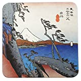 Coasters, Ukiyo-e Horoshige Japanese art Fifty Three Stations Of Tokaido, Yui B, Set Of 48 Pieces Wonderful Japan