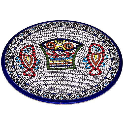 (Tabgha - Miracle of Loaves and Fish Armenian Ceramic Plate - Large (11 inches or 27 cm) - Asfour Outlet Trademark)