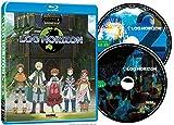 Log Horizon: Collection 2 [Blu-ray]