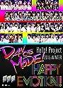 Hello!Project / Hello!Project 2015 WINTER 〜DANCE MODE!・HAPPY EMOTION!〜(仮)の商品画像