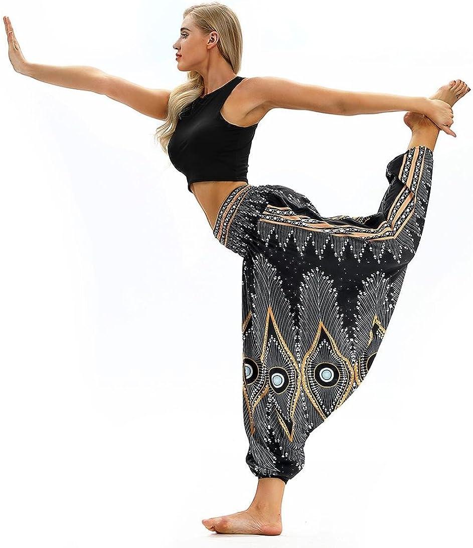 Women Harem Pants Wide Leg Indian Loose Comfy Yoga Baggy Dance Jumpsuit Trousers