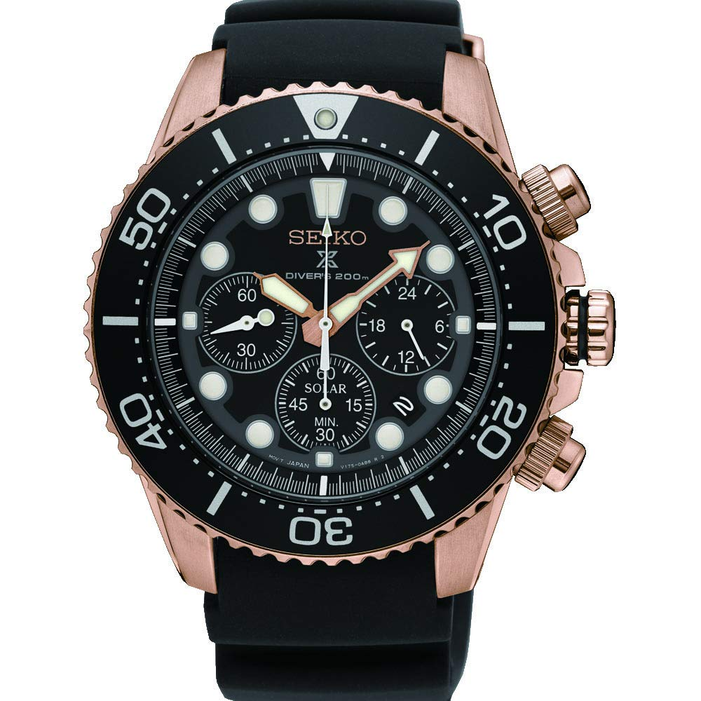 Seiko Expensive Watches Brands in India in 2020