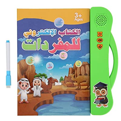 Children Educational Book Toy, Kid Electronic Sound Book Arabic Language Puzzle Toy Reading Machine with Learning Pen(Green) : Baby