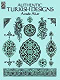 img - for Authentic Turkish Designs (Dover Pictorial Archive) book / textbook / text book