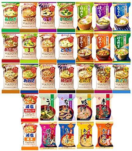 【アマノフーズ】フリーズドライみそ汁 豪華 31種類 31食 1ヶ月 お楽しみ セット