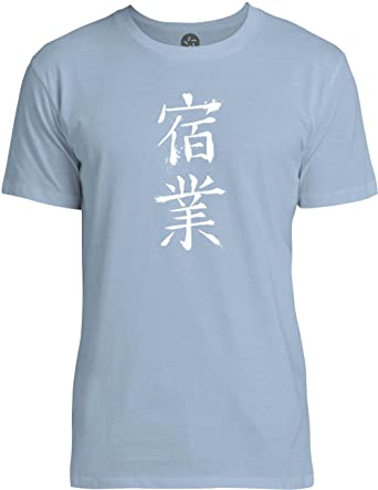 Big Texas Karma Chinese Symbol White Mens Fine Jersey T Shirt