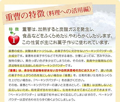 Japan Health and Personal Care - Natural baking soda 5kg (sodium bicarbonate) food additive (for food) [NICHIGA] *AF27*