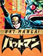 Bat-Manga!: The Secret History of Batman in Japan (Pantheon Graphic Novels)