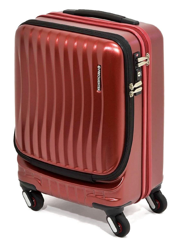 (フリクエンター)FREQUENTER スーツケース 1-215 52cm CLAM A ワイン B075FWLP3T
