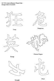 product image for BADGER Totally Tattoo Body Art Stencils Asian Influence Theme Pack