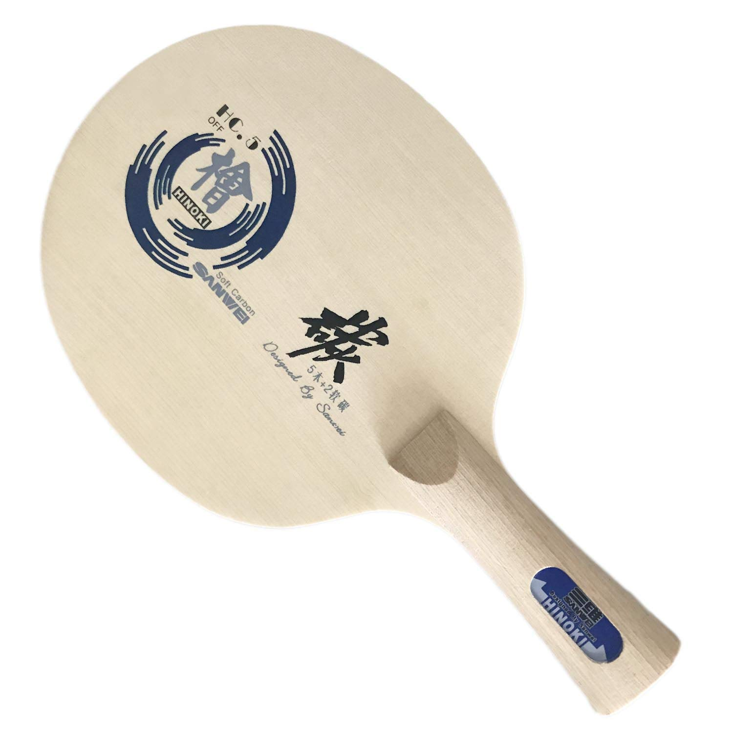 Sanwei HC。5 FL Table Tennisブレード   B00ORG737G