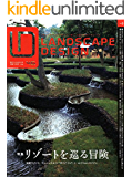 LANDSCAPE DESIGN No.46