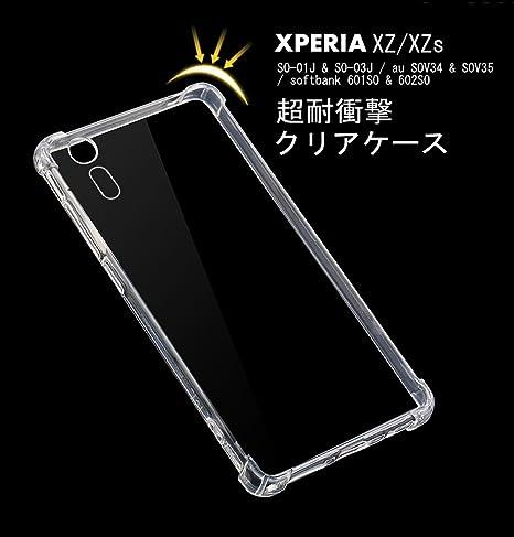 a18b84083d Sony Xperia XZ ケース JIUSHIWO Sony Xperia XZ /Sony Xperia XZs G8232/docomo SO