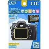 لاصقة حماية شاشة ال سي دي لهواتف Nikon D7100 D7200 2