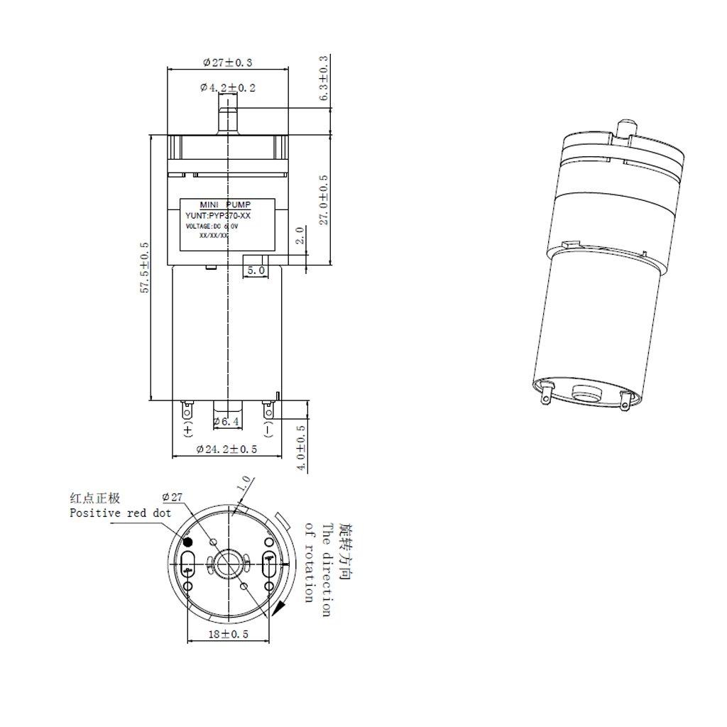 Homyl 5piezas Mini Motor de Bomba de Aire voltaje de Funcionamiento DC 3-6V Acuario Accesorios