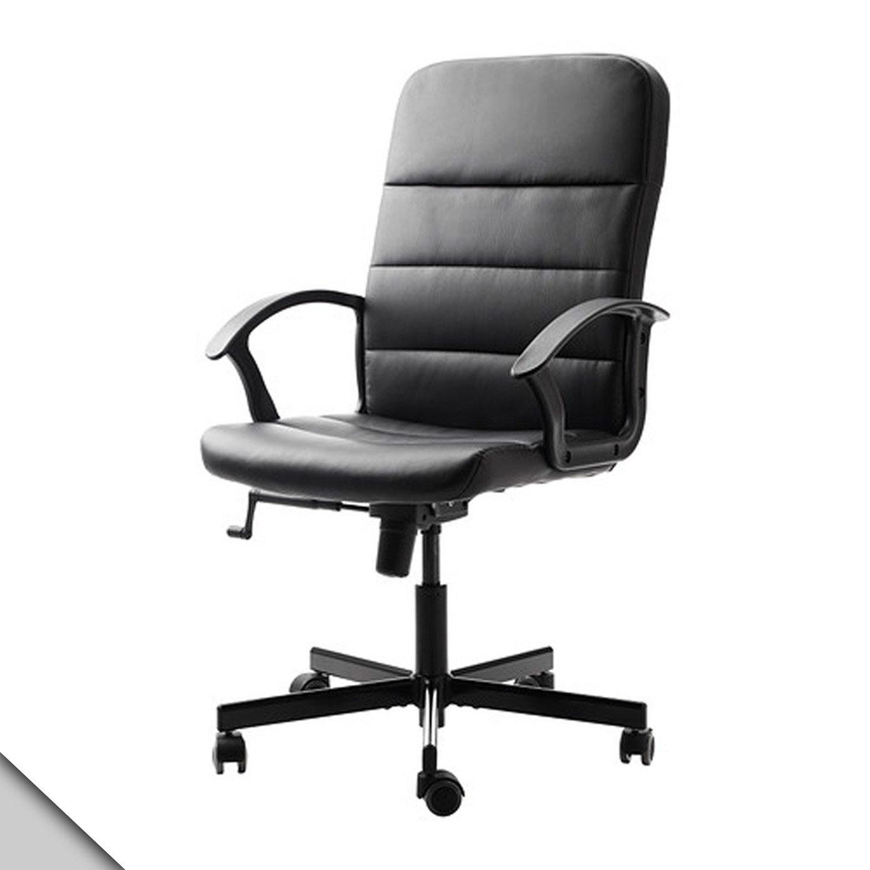 Amazon IKEA TORKEL Swivel office chair black Kitchen & Dining
