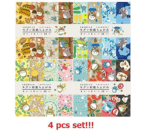 [4 Seasons Set] Ensky My Neighbor Totoro Japanese Origami(Paper with Colored Figures) Washi Chiyogami Spring,Summer,Autumn & Winter 80sheets Total (20sheets x 4)