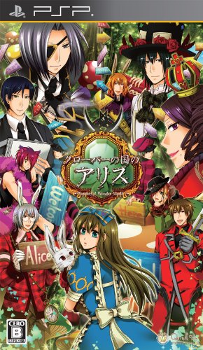 Clover no Kuni no Alice [Japan Import] by Quin Rose