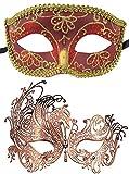 Coddsmz 2 Pack Set Masks Masquerade Ball Halloween Costumes Mardi Gras Party Mask for Men and Women