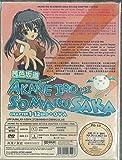 AKANE IRO NI SOMARU SAKA - COMPLETE TV SERIES DVD BOX SET ( 1-12 EPISODES )