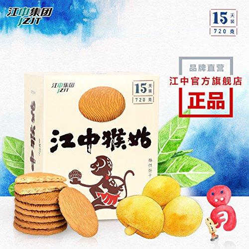 (China food co. LTD. JZJT Monkey biscuits Cookies 720g/box 江中 猴姑饼干720g/盒 15天装 酥性零食 猴头菇饼干 早餐代餐饼干 养胃饼干)