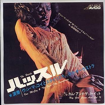 Amazon.co.jp: ハッスル[EPレコ...