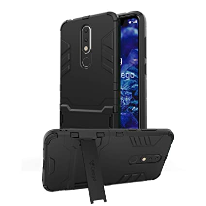 more photos 8478b efe75 Ceego Back Cover for Nokia 5.1 Plus - Stealth Defence Back Case for Nokia  5.1 Plus [with Shock Protection & Built-in Stand] – Matte Black