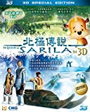 The Legend of Sarila (3D) (Region A Blu-Ray) (Hong Kong Version) English Language, Cantonese Dubbed