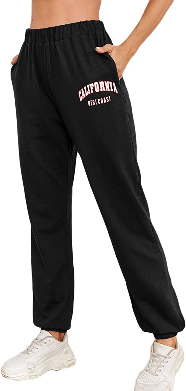 SweatyRocks Women's Juniors Soft Jogger Pants Drawstring Waist Workout Sweatpants
