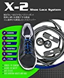 X-2 Shoe Lace System, No need to tie up! Inextricable! Slippers! The Shoelace, it's easily tied up rubber stretch shoelace with lock stopper.