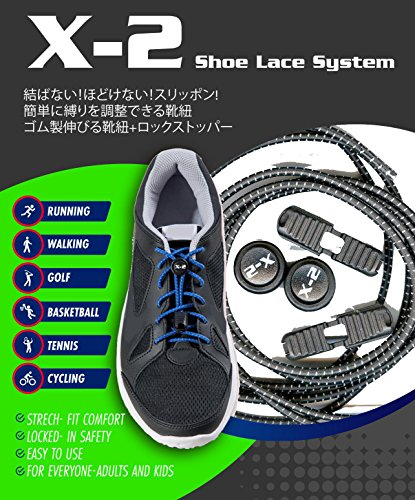 x-2-shoe-lace-system-black