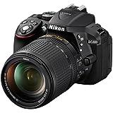 Nikon 尼康  数码单反相机 D5300 套机(AF-S DX 尼克尔 18-140mm VR 镜头)