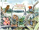 Malaysia Wonders of Malaysian Forests Animals Flora and Fauna Souvenir Sheet Adhesive stamps / Malaysia / 2013 / MNH