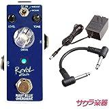 Revol effects レヴォルエフェクツ エフェクター オーバードライブ NAVY BLUE OVERDRIVE/EOD-01 サクラ楽器オリジナル パッチケーブルセット
