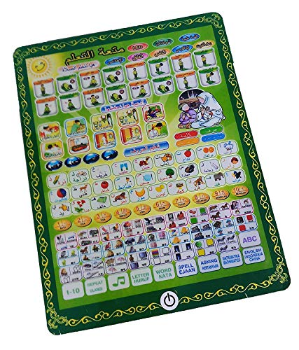 Quran Tablet for Children JJ-16 Teach Kid Learn Alif Ba Ta Daily DOA Reading Arabic Listening Surah Eid Ramadan Toy Gift (Green)