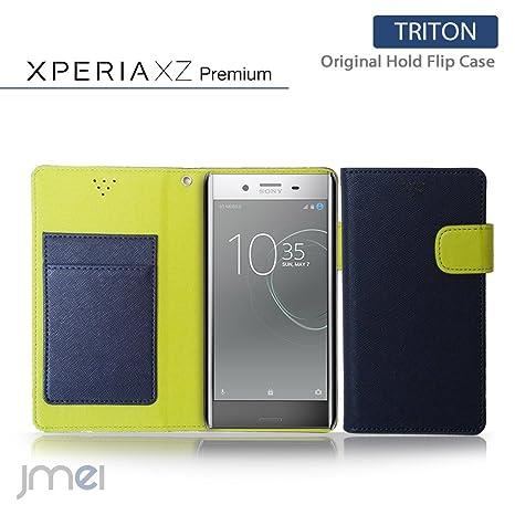 bc12920518 Xperia XZ Premium ケース SO-04J 手帳型 エクスペリアxz プレミアム カバー ブランド 手帳 閉じ