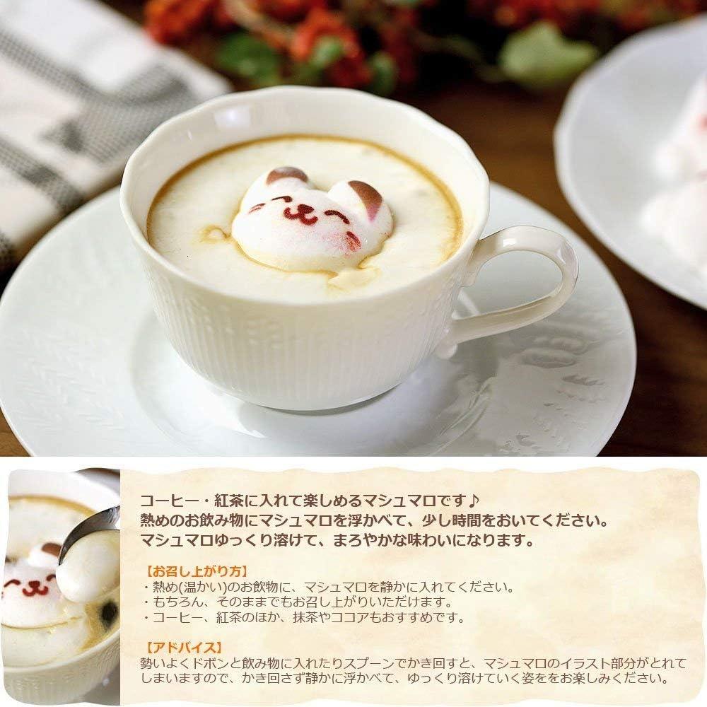 Latte ラテ マシュマロ ラテマル 5個 ケース入り